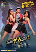 Sunil's eedu gold ehe movie wallpapers-thumbnail-7
