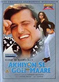 Akhiyon Se Goli Maare (2002)
