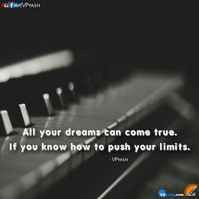 All your dreams can come true motivational Quotes inspirational Lessons