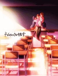 جميع حلقات الأنمي Domestic na Kanojo مترجم
