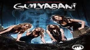 فيلم الغول Gulyabani