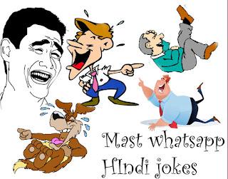 whatsapp-hindi-jokes-which-will-make-you-laugh-image