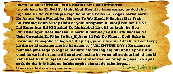 Valentine's Day Special Heart Touching Shayari,Messages,Stories In Hindi For Girlfriend/Boyfriend