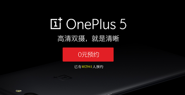OnePlus 5 registrations now reach glorious 400000 mark on Chinese website JD.com