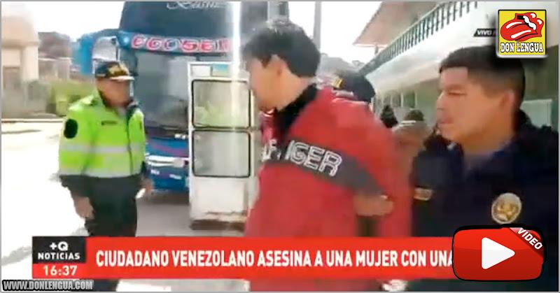 Venezolano ebrio asesinó a una barrendera en Perú para robarla