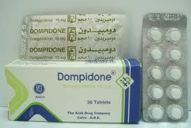 اقراص دومبيدونDompidone  و دواعي الاستعمال و التقيؤ.