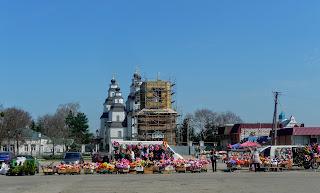 Новомосковськ. Площа Перемоги