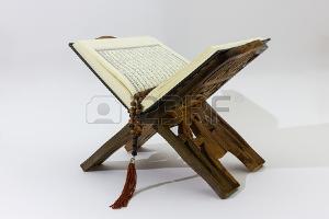 Quran e Kareem ALLAH Badshaho ka Kalam, Kalamo ka Badsha Hota h.hindi