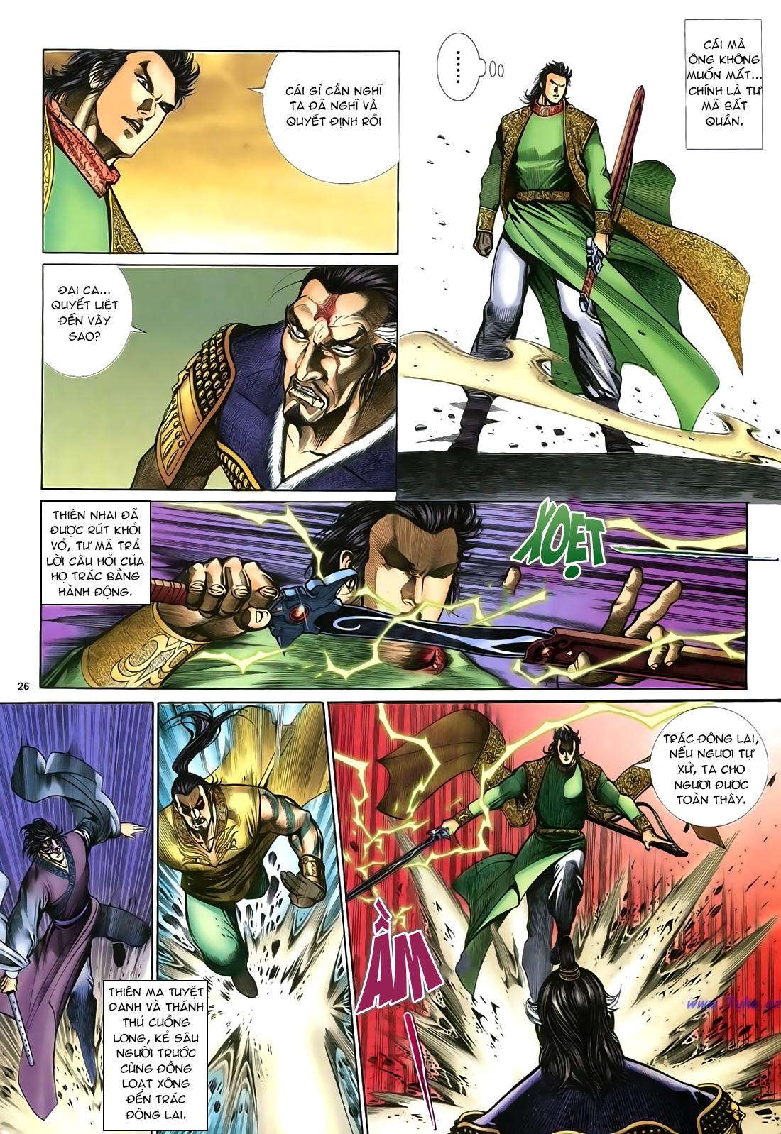 Anh hùng vô lệ Chap 23 trang 27