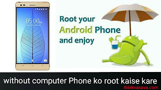 Without PC root Android phone