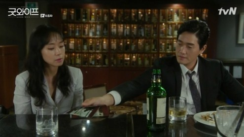 Sinopsis Drama Korea Terbaru : The Good Wife Episode 16 Final (2016)