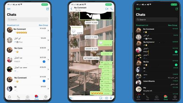 تنزيل برنامج WhatsApp RA المعدل ضد الحظر - واتساب معدل