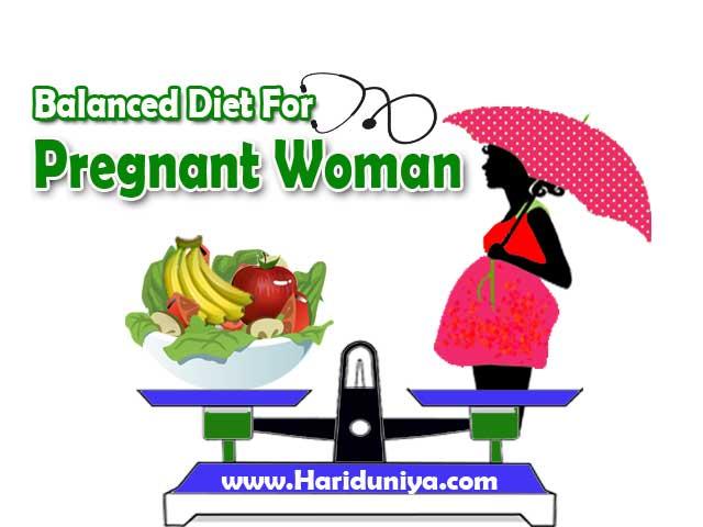 A Balanced Diet For Pregnant Woman in Hindi  Hamila Khatoon Ke Liye Sehatmand Ghiza