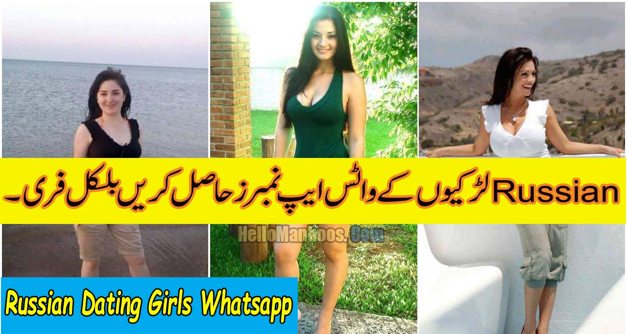 Contact www number girls Globfone