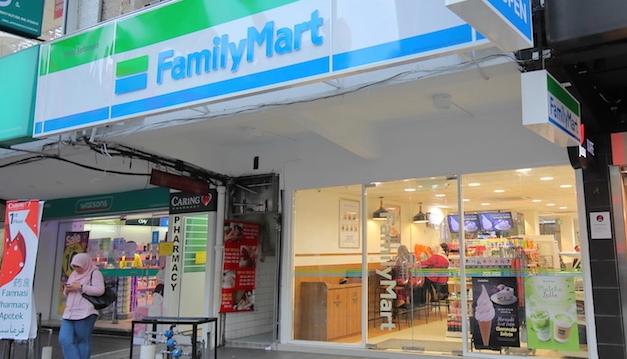 Lowongan Kerja Store Crew FamilyMart Penempatan Serang-Cilegon
