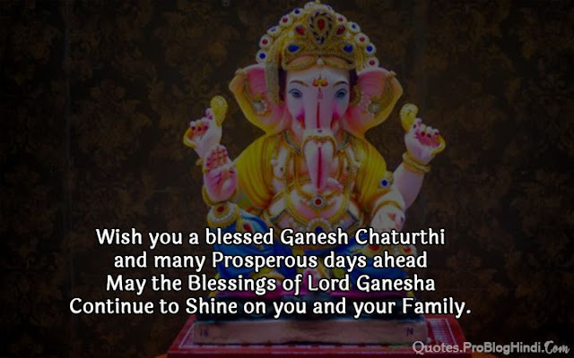 ganesh chaturthi pics with quotes