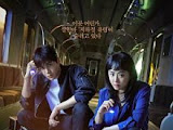 Sinopsis Drama Catch The Ghost (2019)