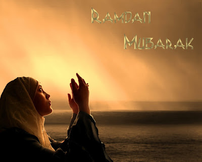 Ramadan Kareem Messages 2017