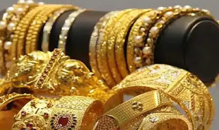 mmtc-pmp-offering-gold-jwellery-buyback