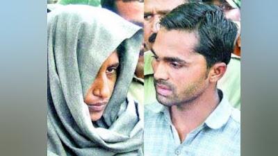 shabnam case in hindi full story