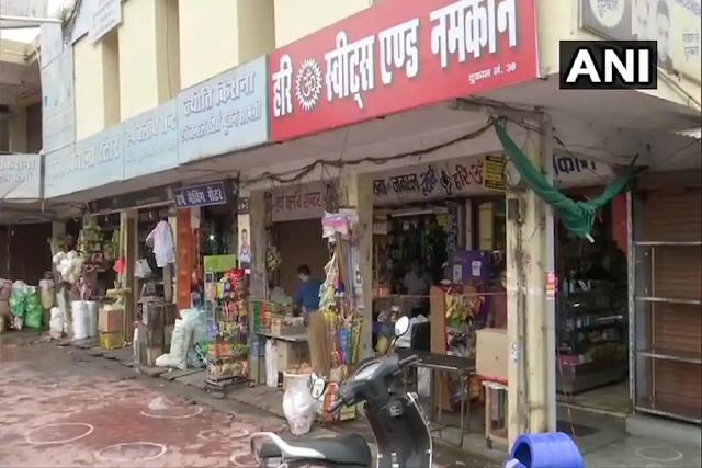BHOPAL में दुकानें बंद करने के समय पर आज होगा निर्णय - MP MEWS