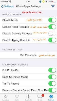 تحميل واتساب بلس للايفون مجانا Whatsapp Plus برابط مباشر iOS 2020