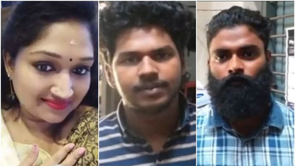 News, Kerala, Crime, Molestation, Arrest, Arrested, Police, Complaint, woman and two youth arrested for molestation case