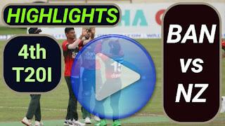 BAN vs NZ 4th T20I 2021
