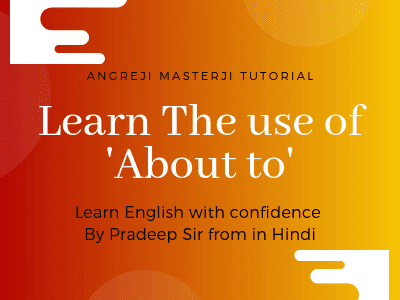 Learn the use of 'about to' for speaking English with examples in Hindi to English, reading this post you learn how to use 'about to' while speaking English