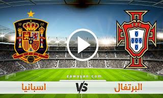 مشاهدة مباراة اسبانيا والبرتغال بث مباشر بتاريخ 04-06-2021 مباراة ودية
