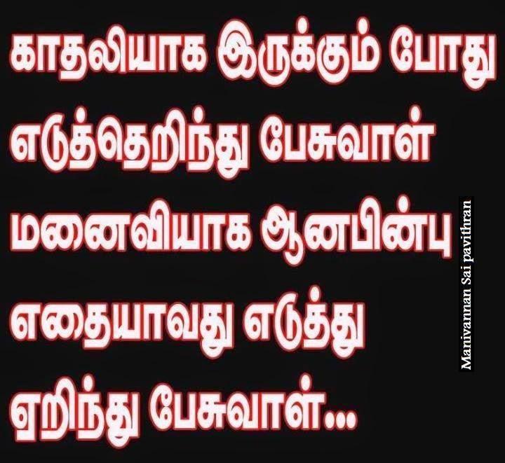 Facebook tamil fonts