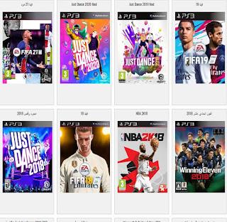 موقع تحميل ألعاب PS3 تورنت موقع تحميل العاب PS3