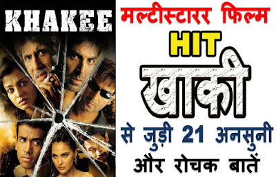 khakee movie trivia in hindi