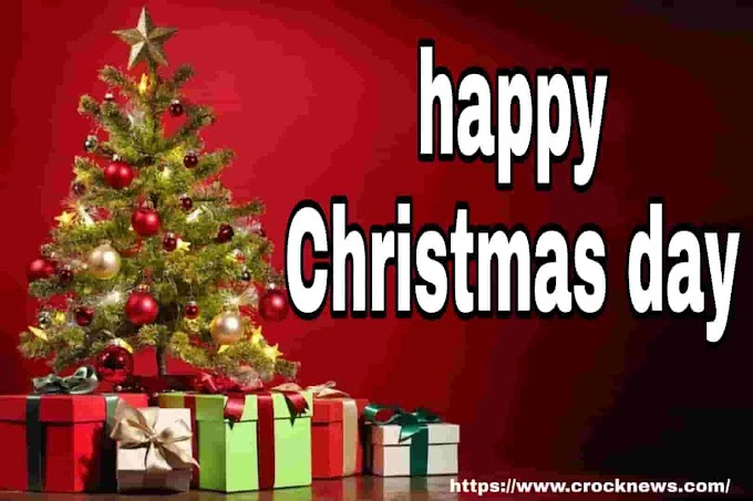 Best Quotes for Christmas day 2020 - Merry Christmas images