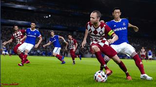 تحميل لعبة بيس 2021 للكمبيوتر برابط مباشر من ميديا فاير مضغوطه