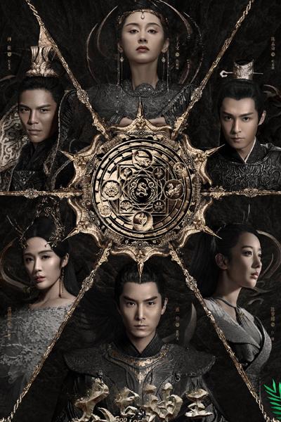 Xem Phim Thái Cổ Thần Vương - God of Lost Fantasy