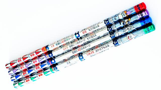 ドラゴンクエスト バトエンG HD004 銀色の魔物編のバトル鉛筆