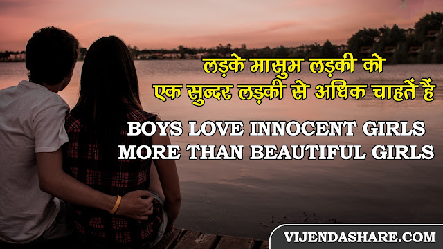 GIRL'S BEAUTY, QUOTE, LOVE,