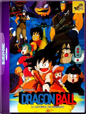 Dragón Ball: La Leyenda de Shenlong (1986) [1080p – 60 FPS] Latino [GoogleDrive] [MasterAnime]