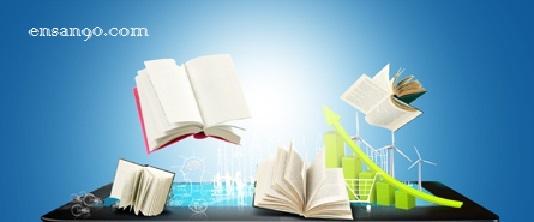الكتب بوابة لعالم المعرفة - انسان