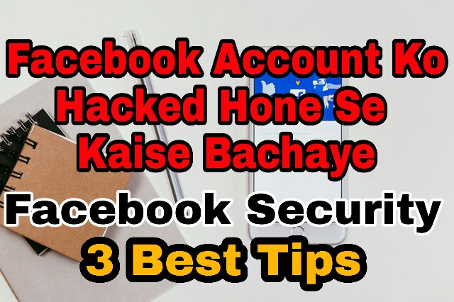 Facebook Account Ko Hack Hone Se Kaise Bachaye 3 Best Tips in hindi