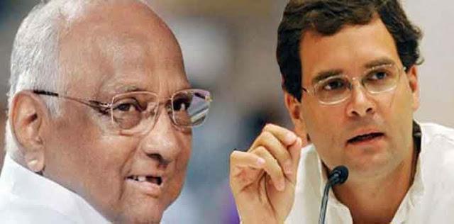 राहुल गाँधी बनेंगे नेता प्रतिपक्ष