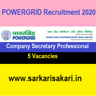 POWERGRID Recruitment 2020 - Company Secretary Professional (5 Posts) Apply Online