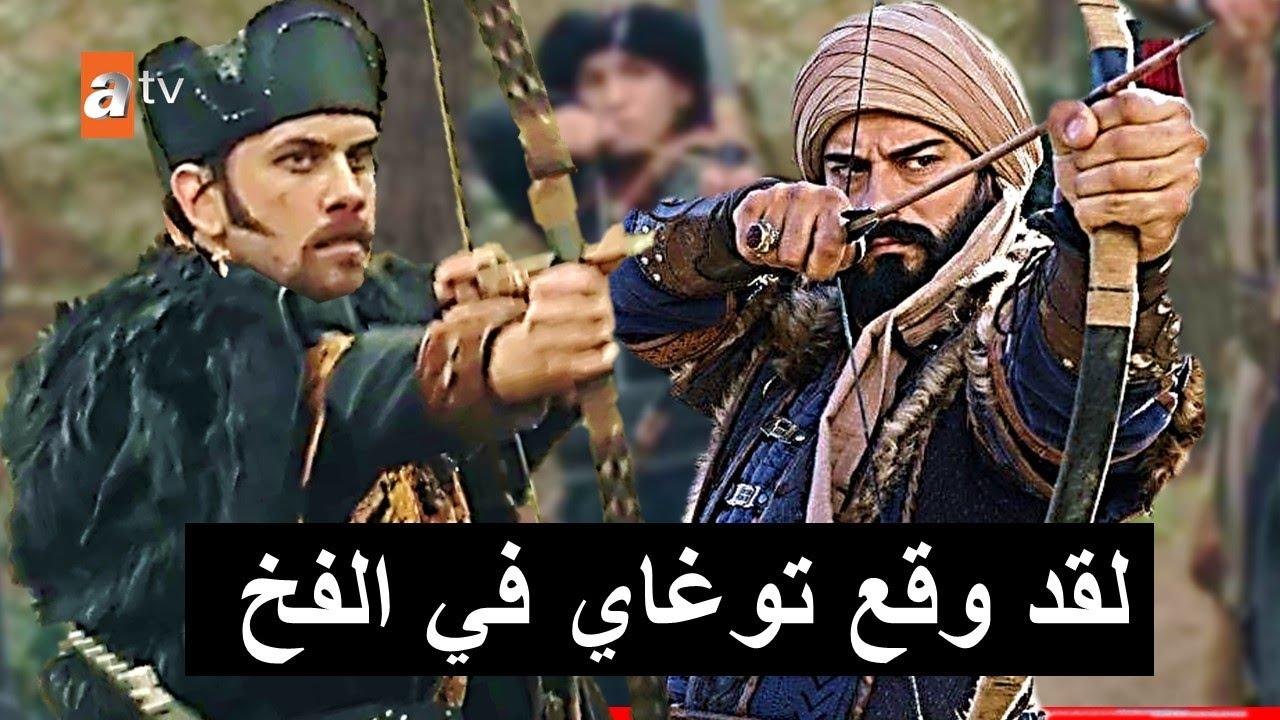 مفاجأة عثمان والحاكم مع توغاي اعلان 2 مسلسل المؤسس عثمان الحلقة 55
