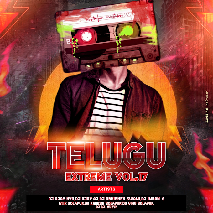 TELUGU EXTREME VOL.17