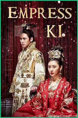 Maharani [Empress Ki] Season 1 Complete Hindi [Dual Audio]