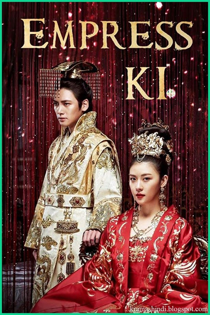 Maharani [Empress Ki] Season 1 Complete Hindi [Dual Audio] Web-DL 1080p 720p & 480p HD Free