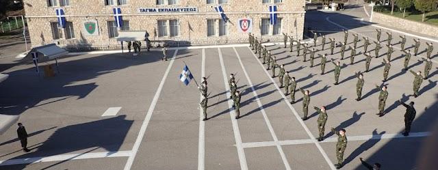 Στρατός Ξηράς: Τελετές Ορκωμοσίας Νεοσύλλεκτων 2020 ΣΤ΄ ΕΣΣΟ εν μέσω πανδημίας (14 ΦΩΤΟ)