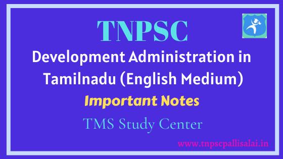 Development Administration  in Tamil Nadu for TNPSC All Exams (English Medium)