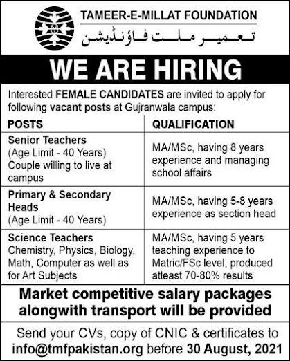 NGO Educators Jobs-Tameer-E-Millat Foundation jobs in Pakistan 2021